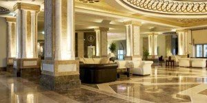 The Dome Kempinski 5*
