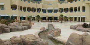 Marriott Taba Heights 5*