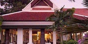 Santiburi Resort & Spa 5*
