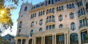 Casa Fuster Hotel 5*