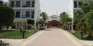 Holiday Inn Safaga 4*