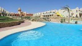 Hotel Onatti Beach Resort 4*