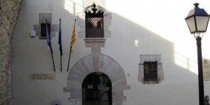 Муниципальный музей