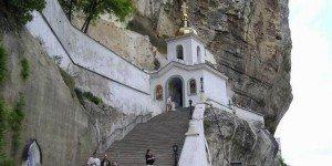 Горный монастырь. Бахчисарай