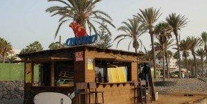Прокат серфов в Лас Америкас