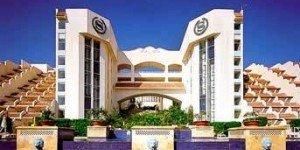 Sheraton Sharm Hotel 4*