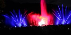 Волшебный фонтан в Цель Ам Зее