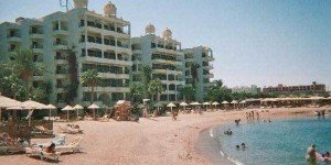 Sunrise Holidays Resort 5*