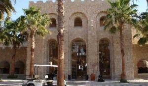Citadel Azur Resort 5*