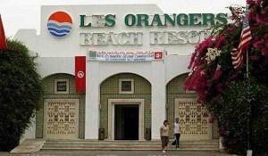 Les Orangers Beach 4*