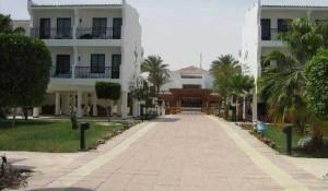 Holiday Inn Safaga 4*