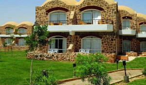 Helioland Beach Resort 3*
