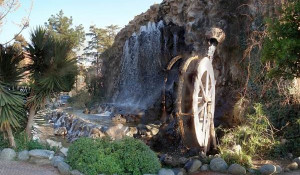 Ататюрк парк