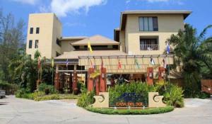 PGS Hotels Casadel Sol 4*
