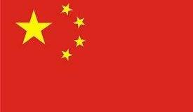 Китай (о.Хайнань)