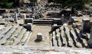 Античный центр Мармариса