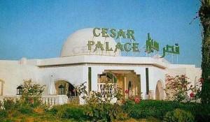 Cesar Palace 5*