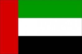 Флаг ОАЭ