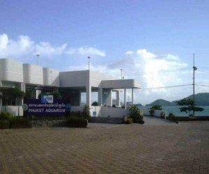 Биологический центр морских исследований