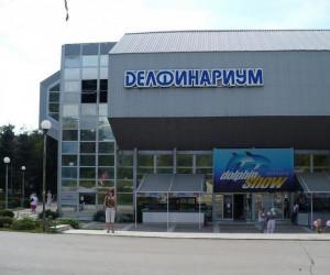 Здание дельфинария в Варне