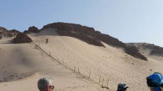 Дюны в заповеднике Набк