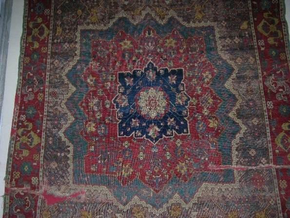 Музей ковров