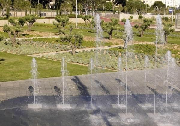 Парк Са Риера