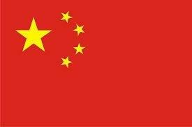 Хайнань (Китай)