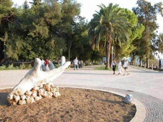 Парк Караалиоглу