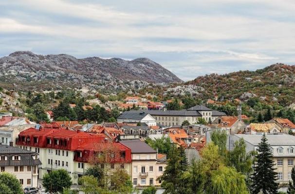 Город среди гор