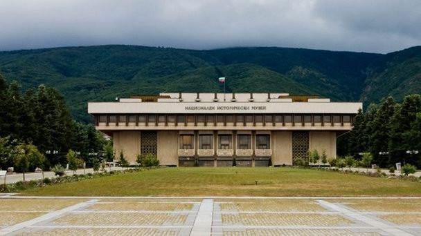 Национальный исторический музея Болгарии