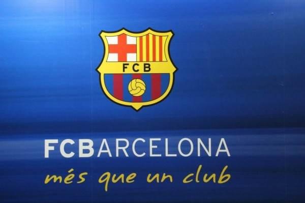 """Стадион """"Камп Ноу"""" + Барселона"""