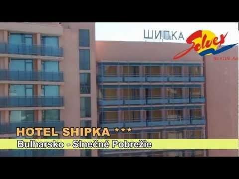 Обзор отеля - Hotel Shipka 3*
