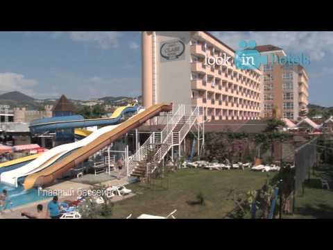 First Class Hotel 5 * (Ферст Класс Отель) - Alanya, Turkey (Алания, Турция)