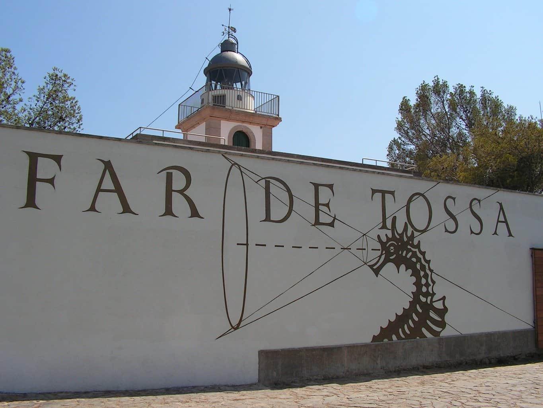 Здание маяка и музея