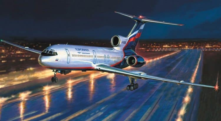 Из Москвы в Барселону самолетом