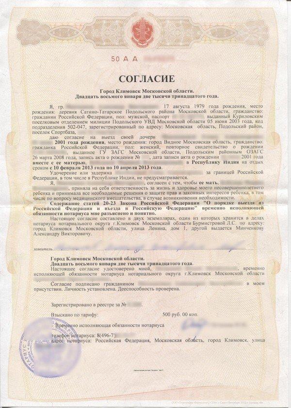 Купить диплом в петропавловске-камчатском