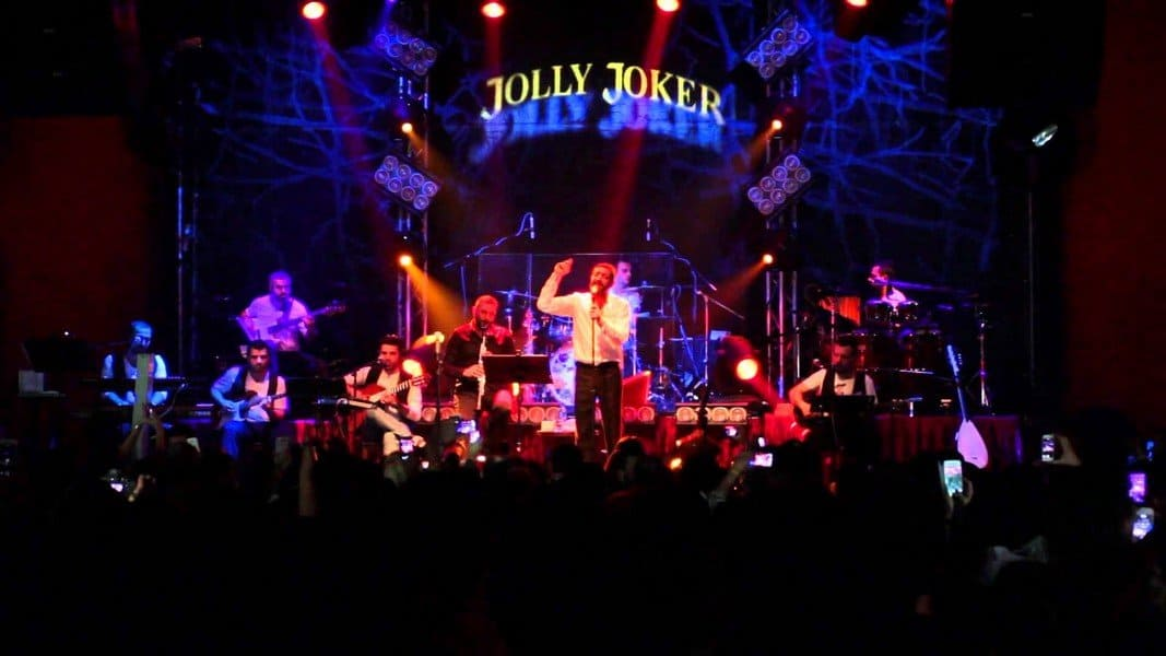 Jolly Joker Pub