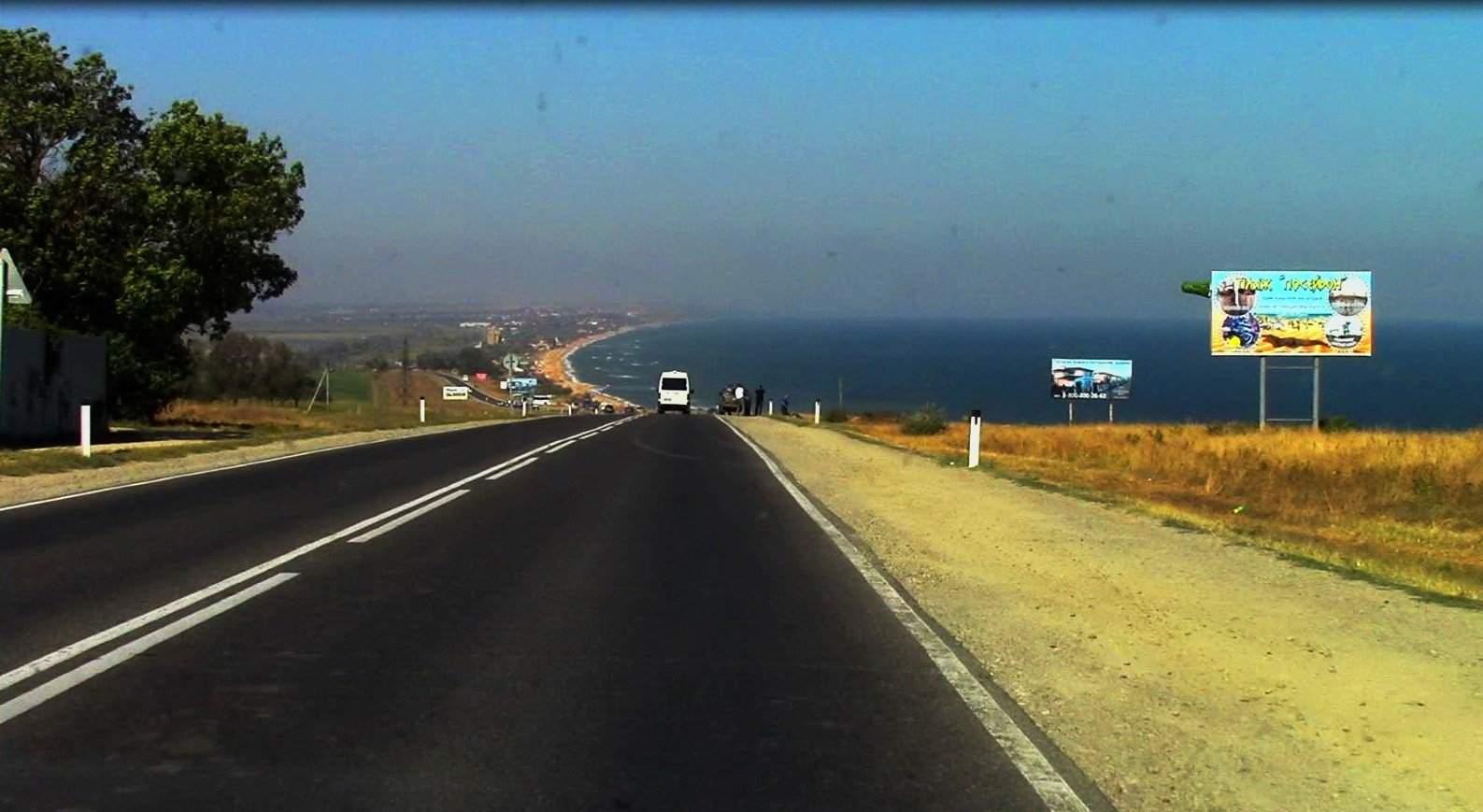 Дорога до Приморского