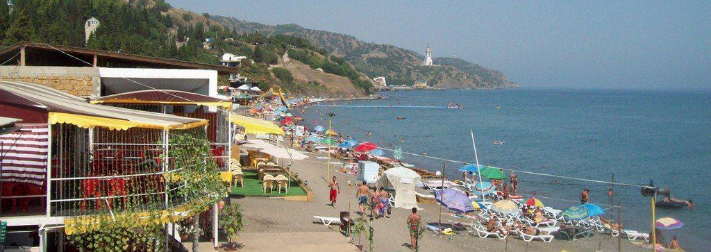 Пляж поселка