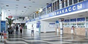 Симферопольсикй аэропорт
