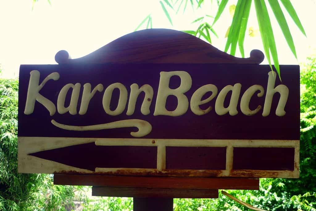 Как добраться до пляжа Карон