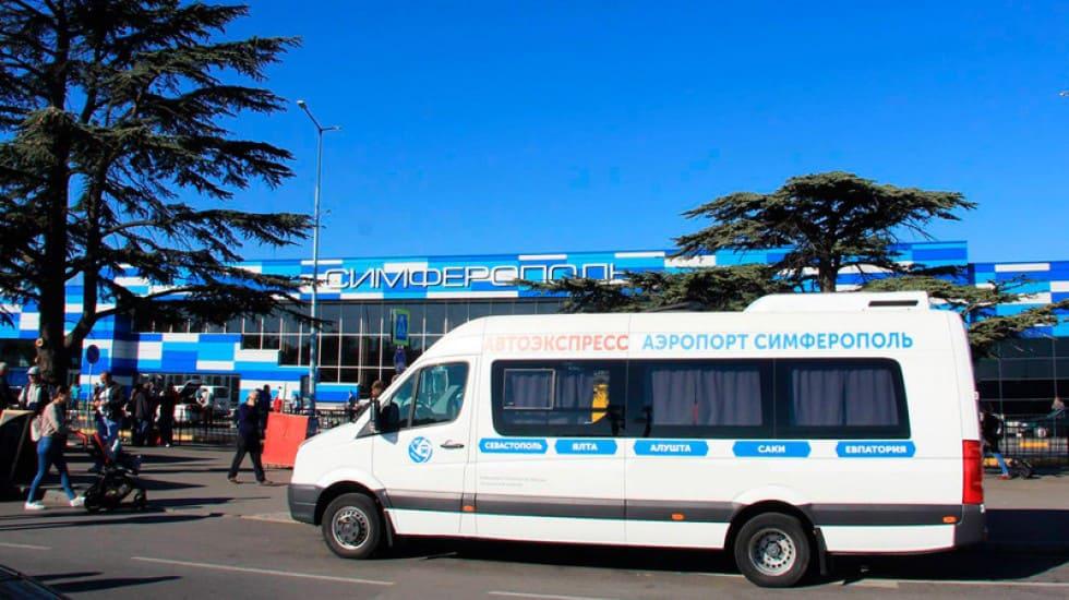 Маршрутки Fly & Bus