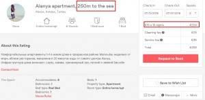 Аренда дешевых апартаментов в Алании