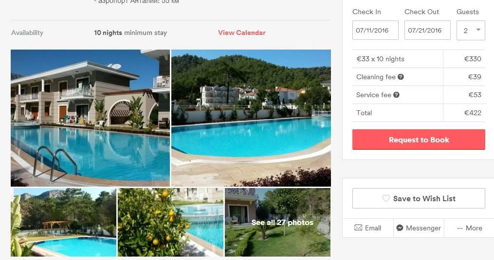 Стоимость апартаментов в Кемере