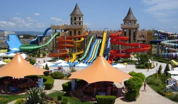Аквапарк Aqua Paradise