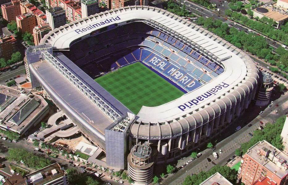 """Стадион в """"Мадриде"""" панорамный вид"""
