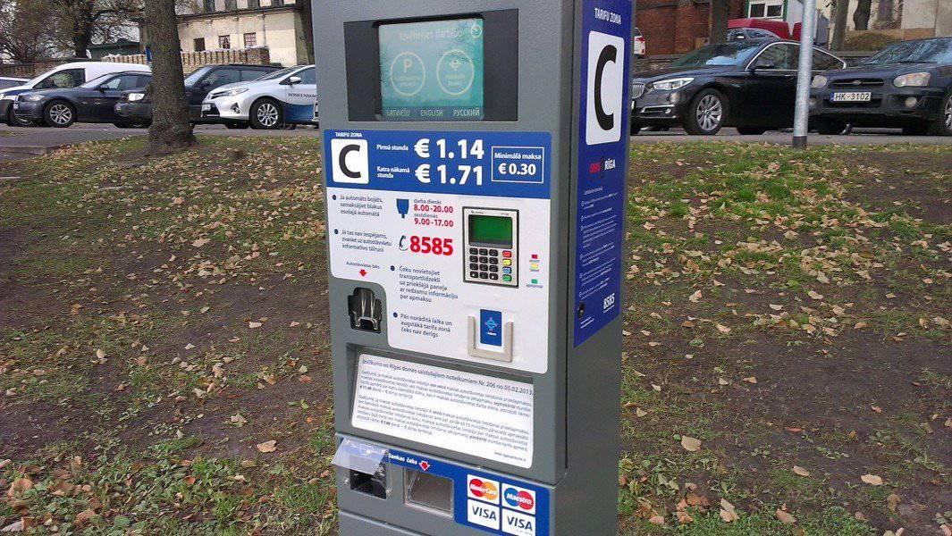 Оплата за парковку в Риге