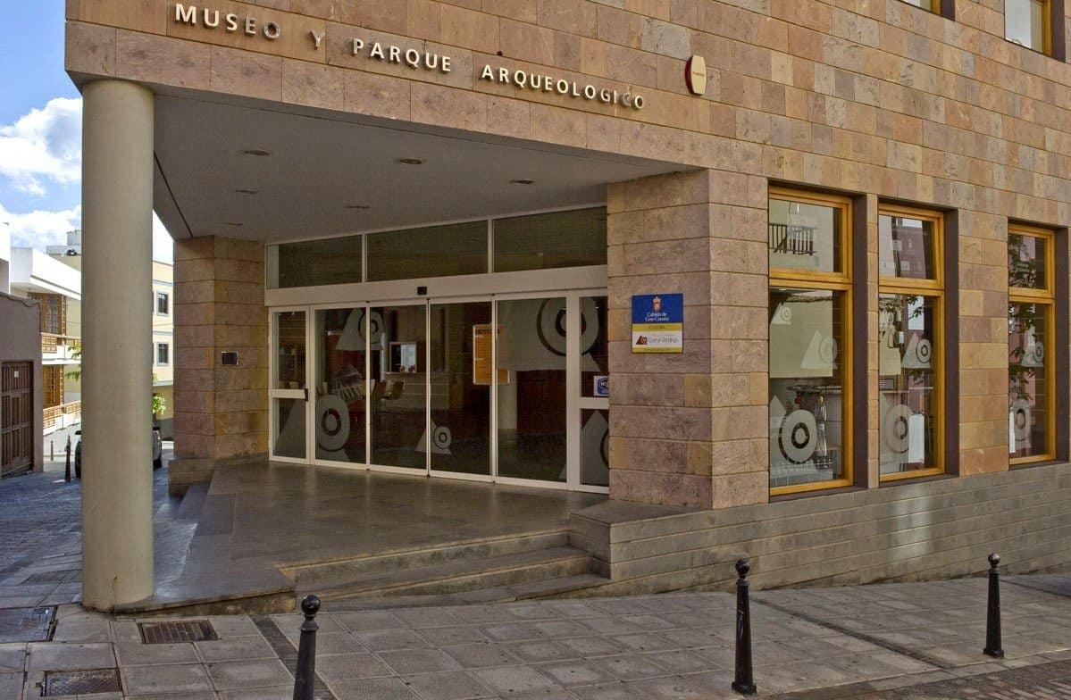 Здание археологического музея
