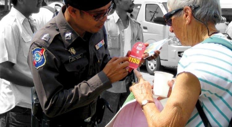 Туристическая полиция Тайланда